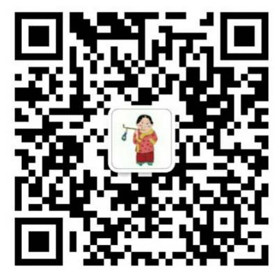 微信截图_20190524162540.png